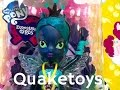 NEW Queen Chrysalis Equestria Girls MLP Friendship Games My Little Pony Toys R Us Exclusive