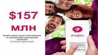 18.06.18 Главная новостная конференция Gem4me