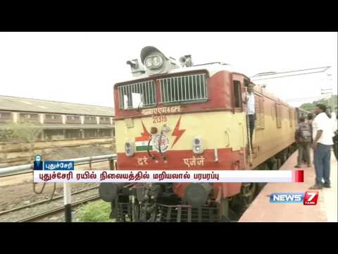Cauvery issue: Rail blockade by law college students in Puducherry | News7 Tamil