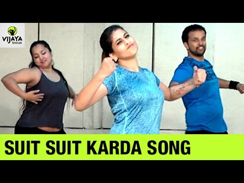Suit Suit Karda Song | Zumba Dance On Suit Suit Karda Song | Choreographed By Vijaya Tupurani