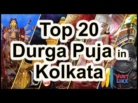 Top 20 best durga puja in kolkata 2017 Best | Awesome | Durga Idol Full HD 4K