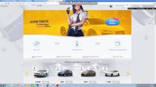 Заработок в интернете на Киви кошелек в игре Crazy Qiwi - Оплата уровня - Получение подарков