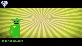 Vigo's Adventure: Paroxysm - Супер Босс
