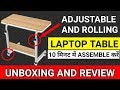 adjustable table || rolling table || standing desk || table stand
