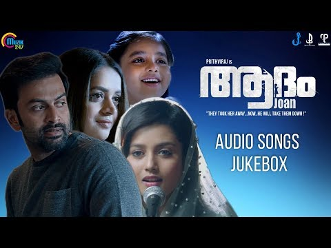 Adam Joan  Audio Songs Jukebox  Prithviraj Sukumaran, Bhavana  Deepak Dev  Official