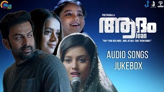 Adam Joan | Audio songs Jukebox | Prithviraj Sukumaran, Bhavana | Deepak Dev | Official