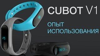 cUBOT V1 - опыт использования, обзор, отзыв - почти фитнес-браслет