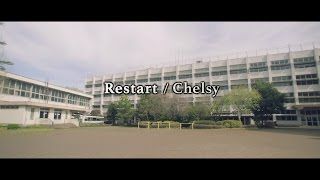 Chelsy 5/24リリースの最新mini Album [WILL BE FINE TOMORROW](ウィル...