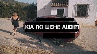 Kia Ceed Hatchback 2018 // Лиса рулит