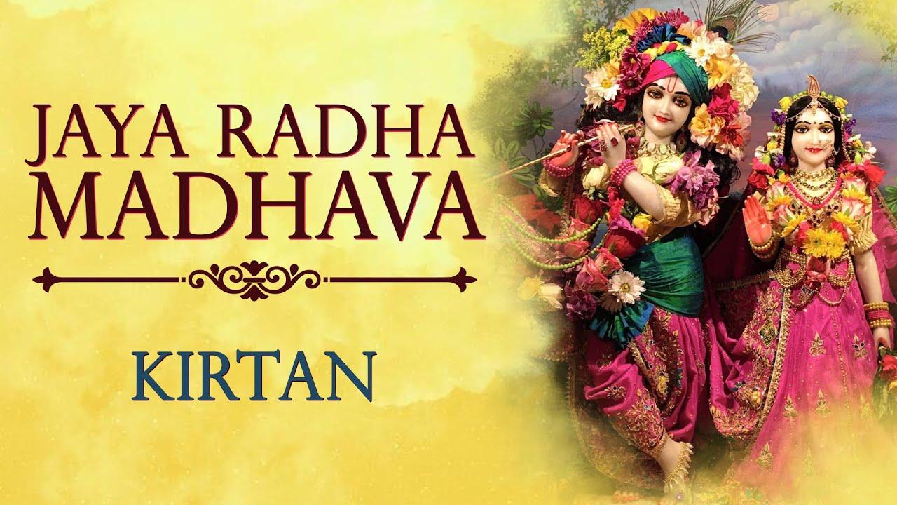 Jaya Radha Madhava | Kirtan | Hare Rama Hare Krishna | Krishna Consciousness