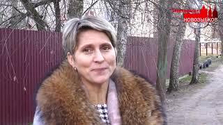 Программа «Новозыбков» 09.01.2020 г.