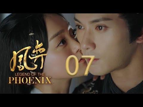 凤弈 07 | Legend Of The Phoenix 07(何泓姗、徐正溪、曹曦文等主演)