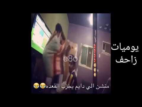 فيديوهات مضحكة 2017 انستقرام مضحك اضحك من القلب 😂😂