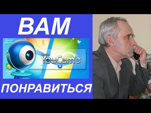 Подспорье блогеру.  Футажи для видео. cyberlink YOUCAM. Как сделать запись экрана.