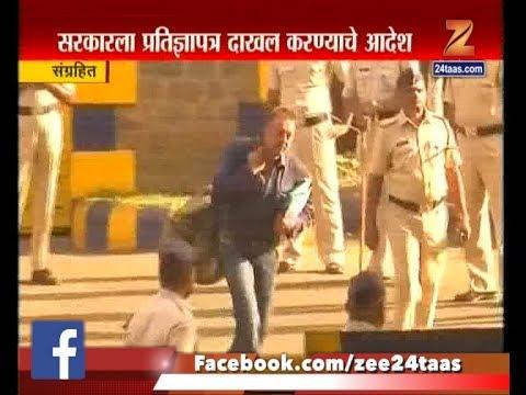 Mumbai | High Court On Sanjay Dutt Parole And Furlough Both At One Time
