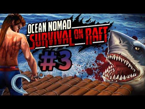 Ocean Nomad!  #3 ВЫЖИВАНИЕ НА ПЛОТУ! НЕ ОБИТАЕМЫЙ ОСТРОВ! ИГРЫ НА ТЕЛЕФОНЕ! ИГРА ПОД МУЗЫКУ! МУЗЫКА!