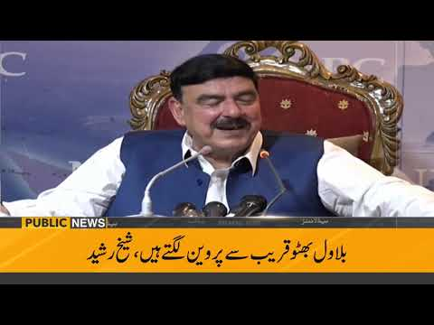 Public News Headlines | 10:00 AM | 26 April 2019