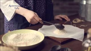 아비노베이비 데일리 모이스쳐 로션 - 오트밀 전통요법 …