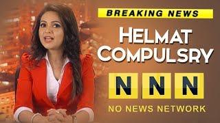 Helmat Compulsry - NNN - Funny Headlines By Sugandha Mishra  Shemaroo Comedywalas