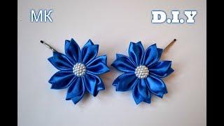 🌺Небольшие цветки на невидимках🌺/Flowers Kanzashi Tutorial🌺/D.I.Y