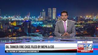 Ada Derana First At 9.00 - English News 11.09.2020 Thumbnail