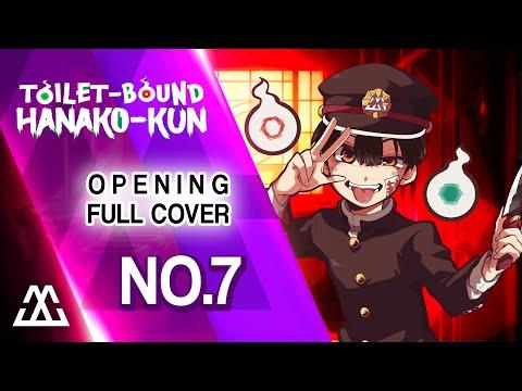 Jibaku Shounen Hanako - Kun Opening Full - No.7 (Cover)