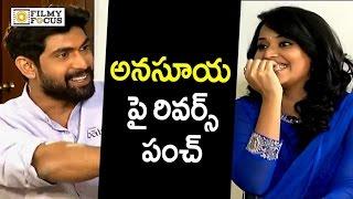 Rana Daggubati Satirical Punch on Anchor Anasuya about Love Affairs : Rare Video - Filmyfocus.com