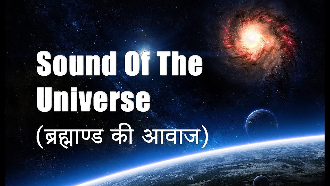 Sound Of The Universe Planets Sun Moon Earth And Space