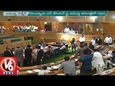 Opposition Protest In Jammu Kashmir Assembly Over Handwara Encounter | V6 News
