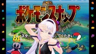 [LIVE] 【ポケモンスナップ】Let's Go! ピノ【NINTENDO64】