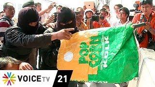 Tonight Thailand - 'มือปืนป๊อบคอร์น' บ่นไม่เคยได้รับการดูแลจากฝ่ายการเมือง