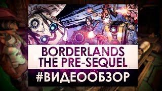 Borderlands: The Pre Sequel - Видео Обзор Игры!