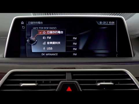 BMW X4 - Audio System Controls: Radio