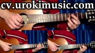 cv.urokimusic.ru Бьянка - Любимый дождь. Обучение на 6 струнной гитаре. Методика преподавания гитары