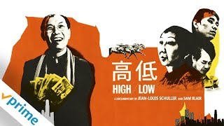 High/Low | Trailer | Available Now