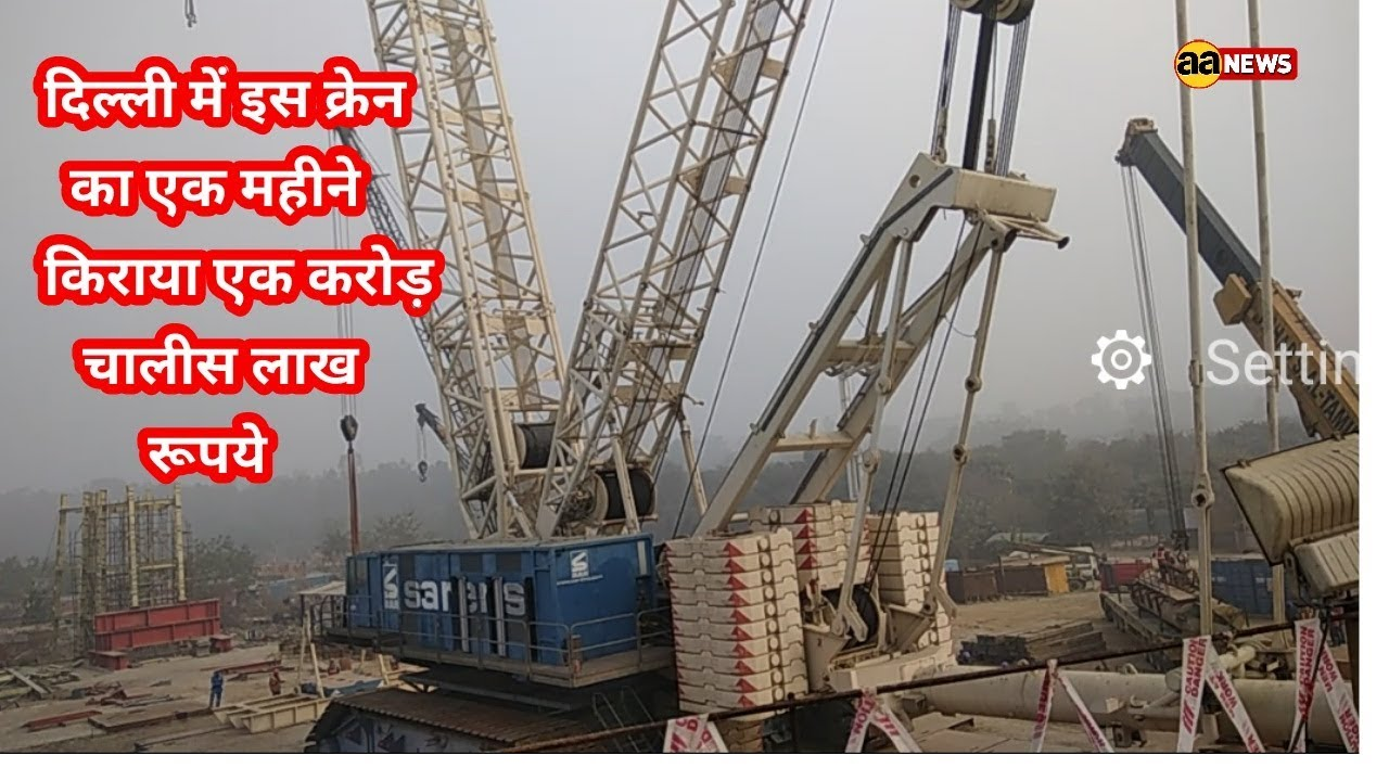 Signature Bridge in Delhi gets its first central pylon ...