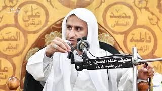 شهادة الإمام الجواد عليه السلام 1439هـ | الخطيب الحسيني عبدالحي آل قمبر