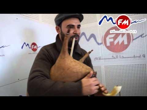 العربي السلطاني : جواباتي Radio Mfm Tunisie