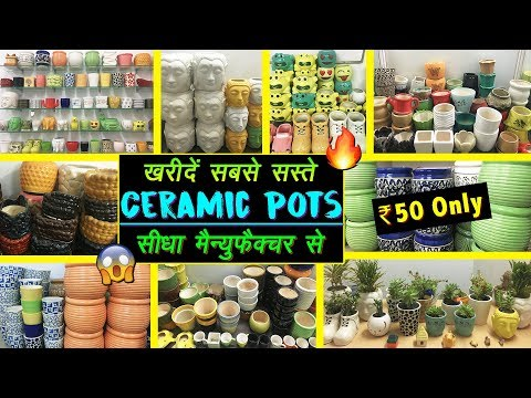 Buy Cheapest Ceramic Pots Directly From Manufacturer | Ceramic Handicraft Items | Home Decor Pots