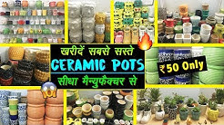 Buy Cheapest Ceramic Pots Directly From Manufacturer   Ceramic Handicraft Items   Home Decor Pots