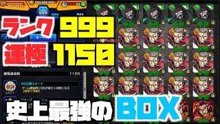 この動画の【後編】はコチラ!! https://youtu.be/c1-1R8VyMRQ 今回BOX...