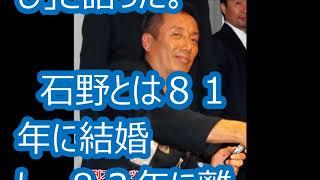 長渕剛 石野真子と離婚時の心境を語った「幸せが壊れた」 関連キーワー...