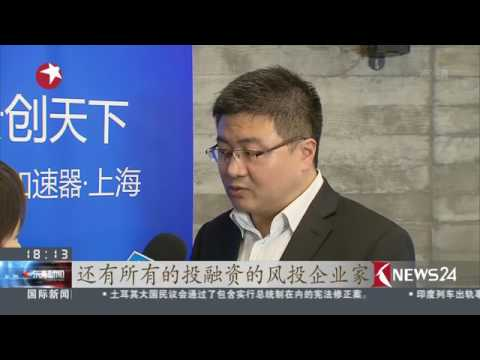 Microsoft Accelerator Shanghai Grand Opening on TV News