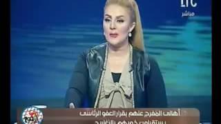 شاهد.. رانيا محمود ياسين: قرار العفو عن الشباب أول يد عون لهم