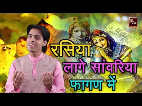 saawariya full movie hd 1080p