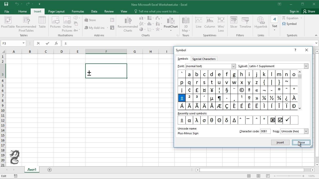 How To Type Plus Minus Symbol In Excel Youtube