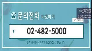 [강남 고급빌라 전월세/매매] 강동구 암사동 빌라 미래…