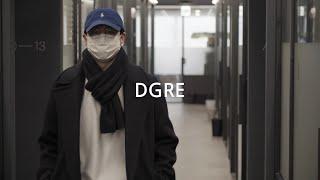 영국 런던에서 영감을 받아 탄생한 브랜드, 디그레 fe…