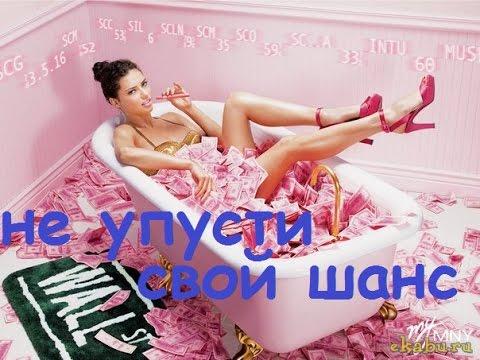 надомная работа - Работа в Москве, подбор персонала