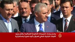 تراشق تركي عراقي قبيل معركة الموصل